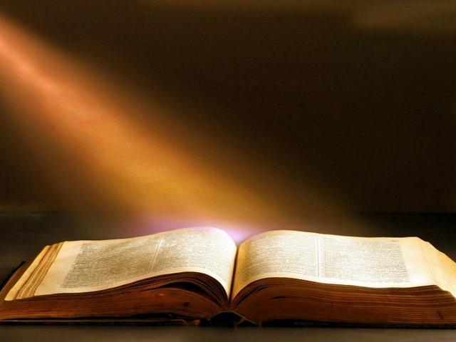 Qual seria o seu nome bíblico?