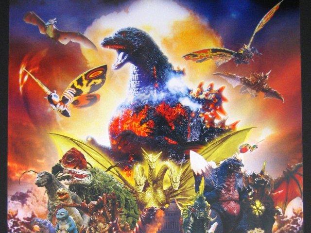 Você conhece Godzilla?