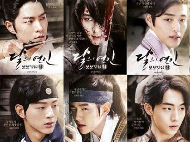 Qual herdeiro de Goryeo combina mais com você?