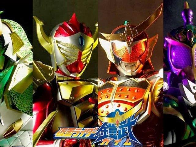 Quem de Kamen Rider Gaim você seria?