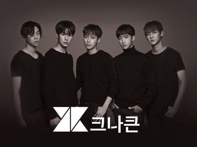 O quanto você sabe sobre o grupo sul-coreano KNK?