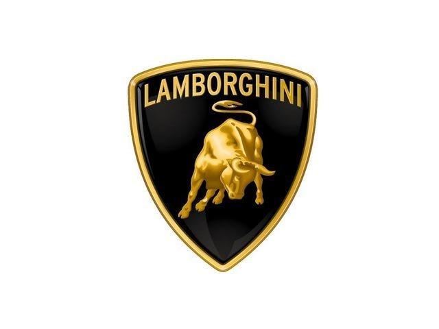 Os 10 carros mais rápidos da Lamborghini
