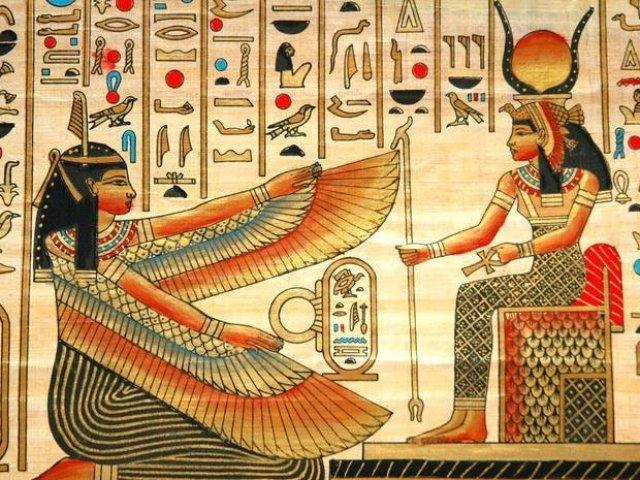 Qual seria a sua profissão no antigo Egito?