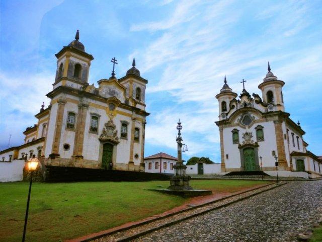 Você realmente conhece Minas Gerais?